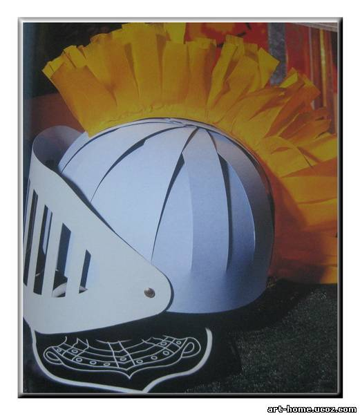 Шлем для рыцаря своими руками